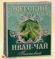 """Иван-чай Вятский """"Пихтовый"""" гранулированный 100 г"""