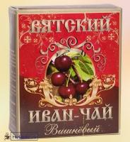 """Иван-чай Вятский """"Вишневый"""" гранулированный 100 г"""