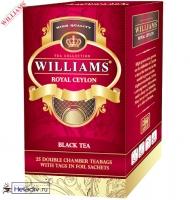 """Чай WILLAMS """"Royal Ceylon"""" черный Цейлонский пакетированный в Саше 25 пакетов x 2 г"""