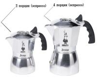 "Гейзерная кофеварка Bialetti ""Brikka Elite"" на 2 чашки espresso"