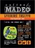 "Кофе MADEO ""Бразилия Пиберри"" моносорт Арабика 100%"