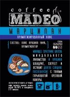 "Кофе MADEO ""Марципан"" десертный Арабика 100%"