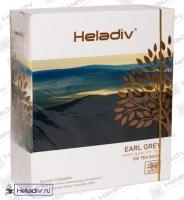 "Чай Heladiv ""EARL GREY Black Tea"" чёрный с ароматом бергамота  100 пакетов x 2 г"