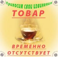 "Чай Baron & Barin ""Moroccan Mint"" Пакетированный для чайника (Марокканская мята) 15 пакетов х 4 г"