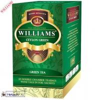 """Чай WILLAMS """"Ceylon Green"""" зеленый Цейлонский пакетированный в Саше 25 пакетов x 2 г"""