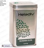 """Чай Heladiv """"NUWARA ELIYA"""" плантационный элитный Цейлонский в жестяной бенке 100 г"""