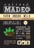 "Кофе MADEO ""Kopi Luwak Wild"" (Копи Лювак) элитный моносорт Арабика 100%"