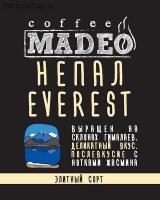"""Кофе MADEO Элитный """"Непал Everest"""" моносорт Арабика 100%"""