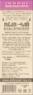 """Иван-чай Добромир """"Классический"""" листовой ферментированный, без добавок 75 г"""