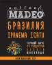 """Кофе MADEO """"Бразилия Ipanema Icatu"""" элитный молотый для заваривания в чашке в индивидуальных пакетиках (10 шт.×10 г) 100 г"""