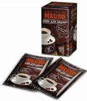 """Кофе MADEO """"Старый Арбат"""" молотый для заваривания в чашке в индивидуальных пакетиках (10 шт.×10 г) 100 г"""