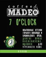 Кофе MADEO эспрессо-смесь 7 o'clock