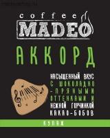 """Кофе MADEO """"Аккорд"""" эспрессо-смесь Aрабика 90% Робуста 10%"""
