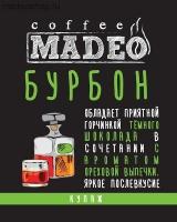 """Кофе MADEO """"Бурбон"""" эспрессо-смесь Арабика 100%"""