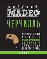 """Кофе MADEO """"Черчилль"""" эспрессо смесь Арабика 100%"""