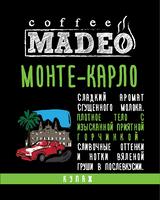 """Кофе MADEO """"Монте Карло"""" эспрессо-смесь Aрабика 90% Робуста 10%"""