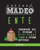 """Кофе MADEO """"ENTE"""" эспрессо-смесь Aрабика 95% Робуста 5%"""