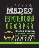 """Кофе MADEO """"Европейская обжарка"""" эспрессо-смесь Aрабика 90% Робуста 10%"""