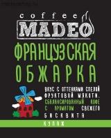 """Кофе MADEO """"Французская обжарка"""" эспрессо смесь Арабика 100%"""