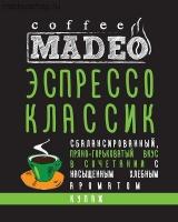 """Кофе MADEO """"Эспрессо Классик"""" эспрессо-смесь Aрабика 95% Робуста 5%"""