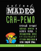 """Кофе MADEO """"Сан Ремо"""" эспрессо смесь"""
