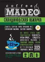 """Кофе MADEO """"Скандинавская обжарка"""" эспрессо смесь Арабика 100%"""