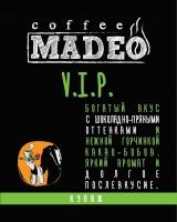 "Кофе MADEO ""VIP"" эспрессо смесь"