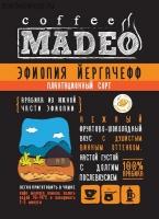"""Кофе MADEO """"Эфиопия Йергачефф"""" моносорт Арабика 100%"""