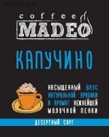 "Кофе MADEO ""Капучино"" десертный Аарабика 100%"