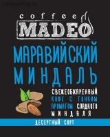 "Кофе MADEO ""Маравийский миндаль"" десертный Арабика 100%"