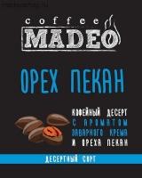 "Кофе MADEO ""Орех пекан"" десертный Арабика 100%"