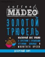"""Кофе MADEO """"Золотой трюфель"""" десертный Арабика 100%"""