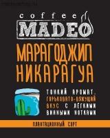 """Кофе MADEO """"Марагоджип Никарагуа"""" моносорт Арабика 100%"""