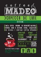 """Кофе MADEO """"Эспрессо DELUXE"""" эспрессо-смесь Арабика 100%"""