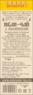"""Иван-чай Добромир """"С Облепихой"""" листовой ферментированный 75 г"""