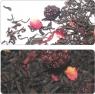 """Чай TEA-CO """"Королевский"""" чёрный элитный Цейлонский с добавками"""
