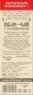 """Иван-чай Добромир """"С Шиповником"""" листовой ферментированный 75 г"""