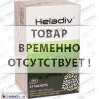 """Чай Heladiv """"Green Tea in Sachet"""" зелёный в Саше 25 пакетов x 2 г"""
