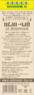 """Иван-чай Добромир """"Со Зверобоем"""" листовой ферментированный 75 г"""